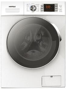 Máy giặt Häfele 8kg HW-F60B 538.91.530