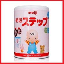 Sữa Meiji số 1-3 Nhật Bản