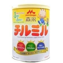 Sữa Morinaga số 9 - 820g 1-3 tuổi