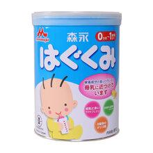 Sữa Morinaga số 0 hộp 810g