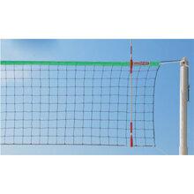 Lưới bóng chuyền bãi biển 443110