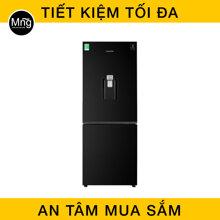Tủ lạnh Samsung 307 lít Inverter RB30N4170BU/SV