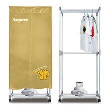 Tủ sấy quần áo Kangaroo KG307
