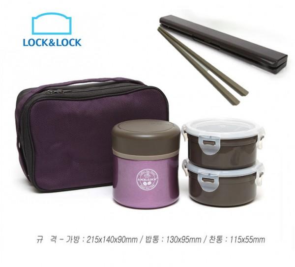 Bộ hộp đựng cơm Inox 304 giữ nhiệt và túi Lock&lock LHC938 450ml tím