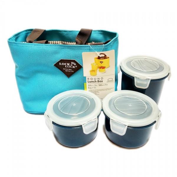 Bộ 3 hộp đựng cơm và túi giữ nhiệt Lock&lock HAF100B3 - Xanh biển