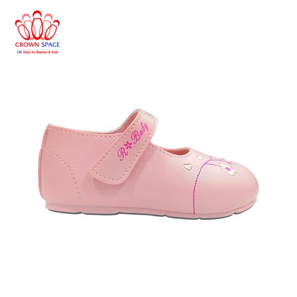Giày tập đi Royale Baby Fashion Shoes 051_1054