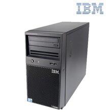 Máy chủ IBM X3100 M5 Tower - 5457-B3A