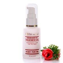 Gel massage hỗ trợ săn chắc vòng 1 B3 Massage Up Treatment