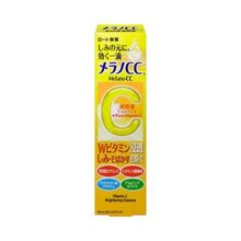 Tinh chất dưỡng trắng da trị thâm nám Melano CC Whitening Essence 20ml